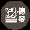 德麥_logo
